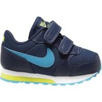 Deportes_Apalategui_Nike_Runner_MD_2_Niño_806255_415_1