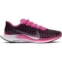 Deportes_Apalategui_Nike_Running_Pegasus_Turbo_AT8242-601_1