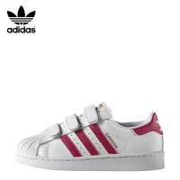 ZAPATILLAS ADIDAS SUPERSTAR  NIÑO B23665