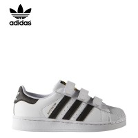 ZAPATILLAS ADIDAS SUPERSTAR FOUNDATION NIÑO B2670