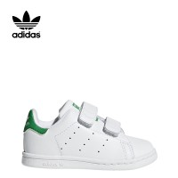 ZAPATILLAS ADIDAS STAN SMITH BEBÉ BZ0520
