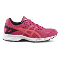 ZAPATILLAS ASICS GEL GALAXY 9 GS NIÑO C626N-1906