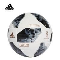 BALÓN DE FÚTBOL ADIDAS FIFA WORLD CUP TOP RÉPLICA CE8091