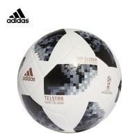 BALÓN DE FÚTBOL ADIDAS FIFA WORLD CUP TOP GLIDER CE8096