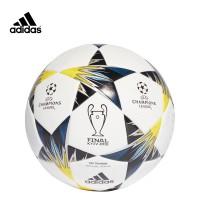 BALÓN ADIDAS FINAL DE CHAMPIONS KIEV 2018 CF1204