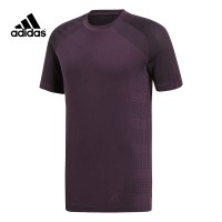 CAMISETA RUNNING ADIDAS ULTRA PRIMEKNIT LIGHT HOMBRE CF6020