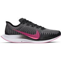 Deportes_Apalategui_Nike_Running_Pegasus_Turbo_AT2863-007_1