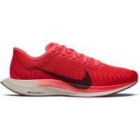 Deportes_Apalategui_Nike_Zoom_Pegasus_Turbo_2_AT2863-600_1