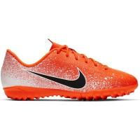 DeportesApalategui_Nike_Mercurial_Vapor_AJ3102-801_1