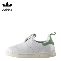ZAPATILLAS ADIDAS STAN SMITH 360 BEBE s75221